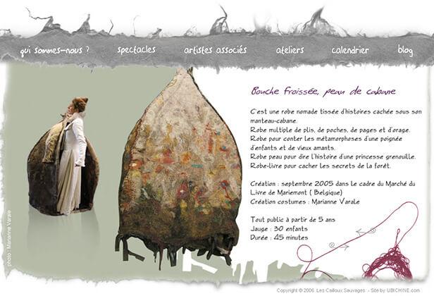 Les cailloux sauvages_网站开发