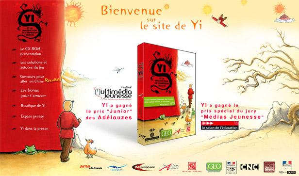 Yi Aventure_网站 + 手册