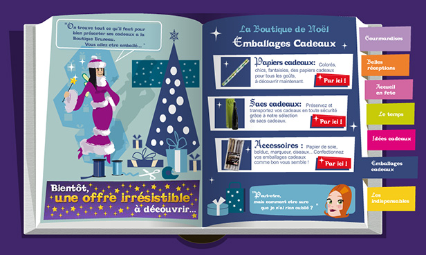 La Boutique Bruneau de Noël_动画