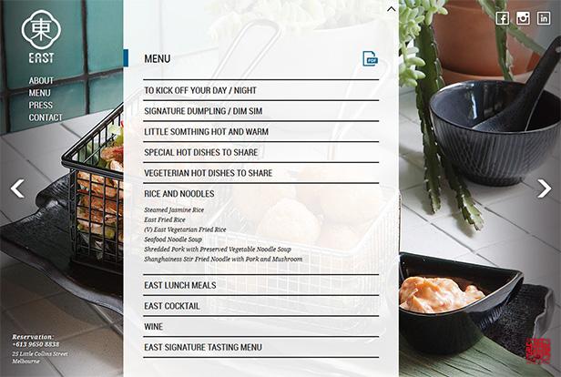East Restaurant_网站开发