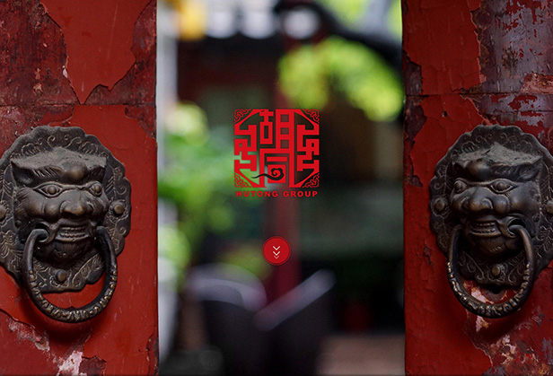 Hutong Group_网站开发