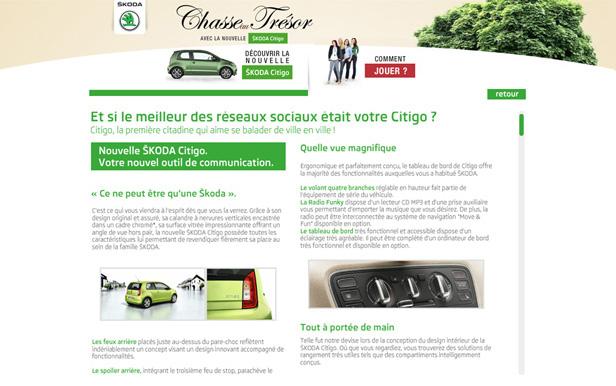 Skoda Citigo_网站开发