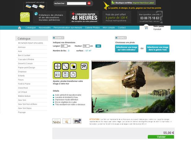 Yeda Design_在线应用开发