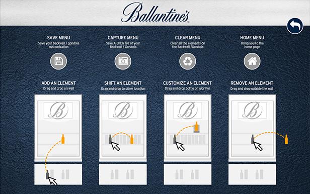 Ballantine's_软件开发