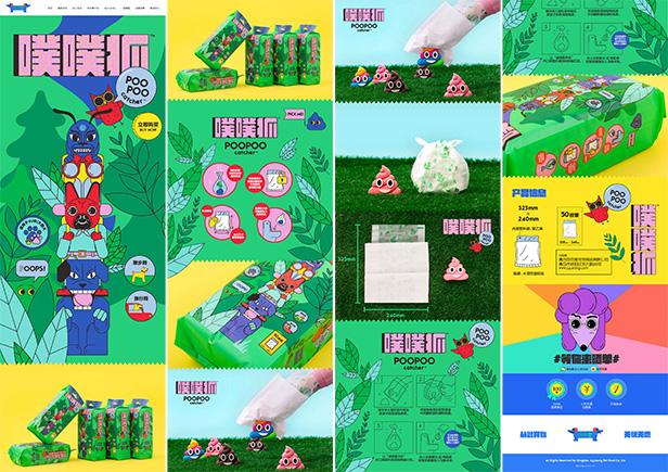 Jujukong_网站开发