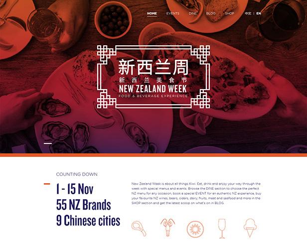 New Zealand Week 2018_网站开发