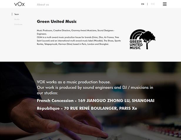 VOX Music_网站开发